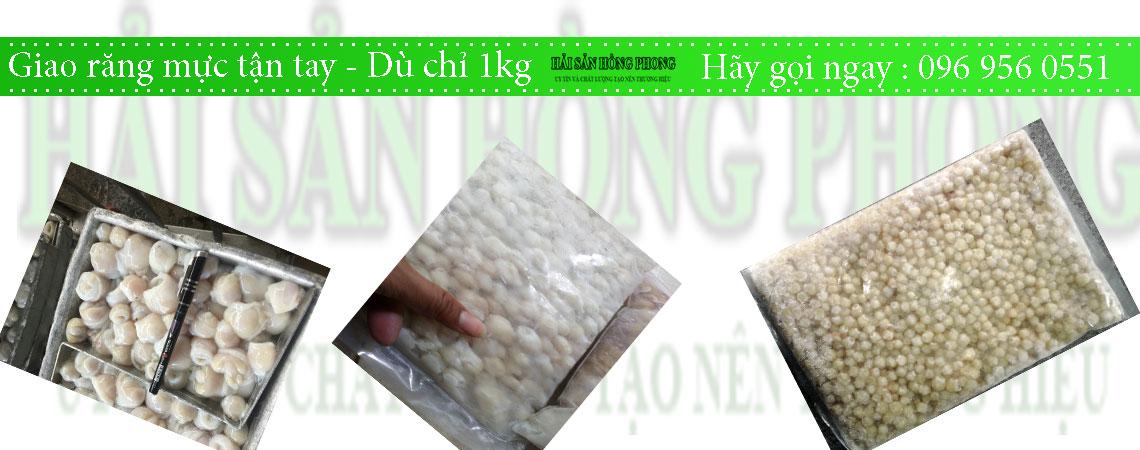 Rangmuc.com